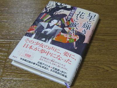 book0001.jpg